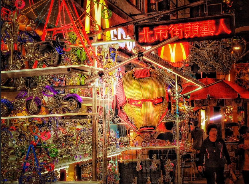 ximending night market