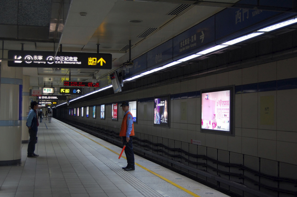 ximending station