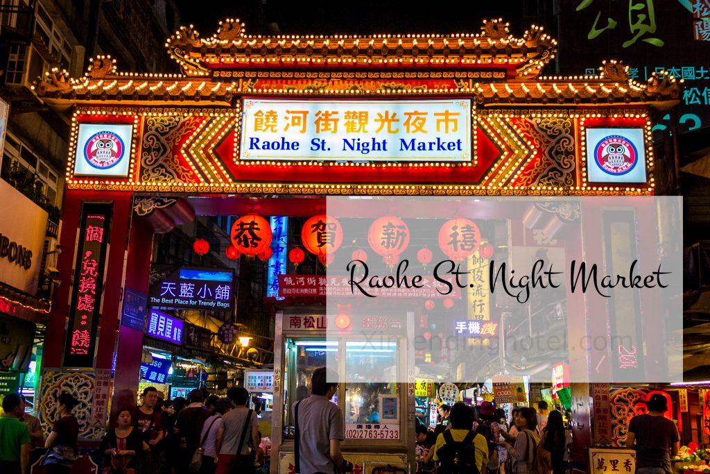 raohe-street-night-market-taipei