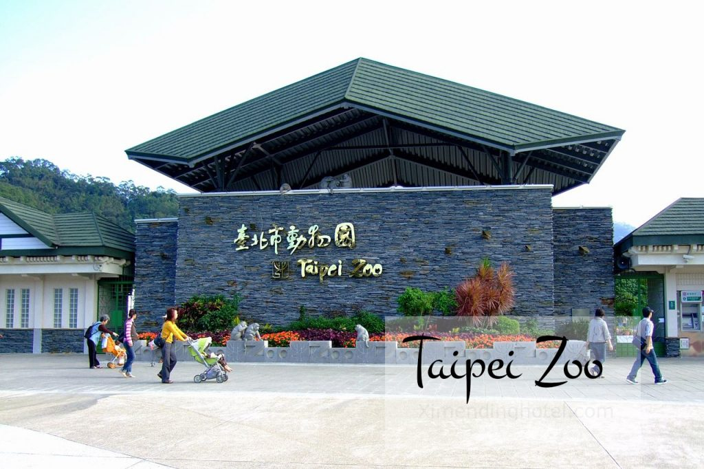 taipei-zoo