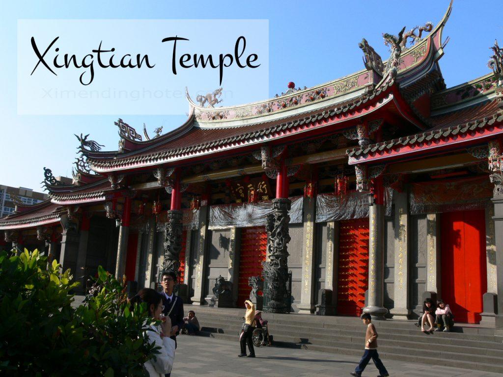 xingtian-temple-taipei