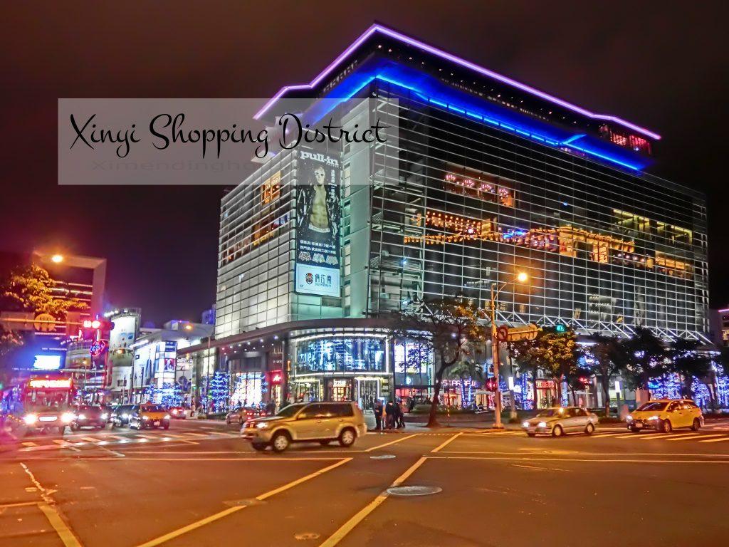 xinyi-shopping-district