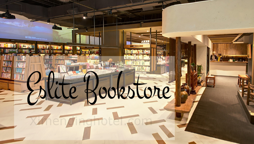 eslite-bookstore