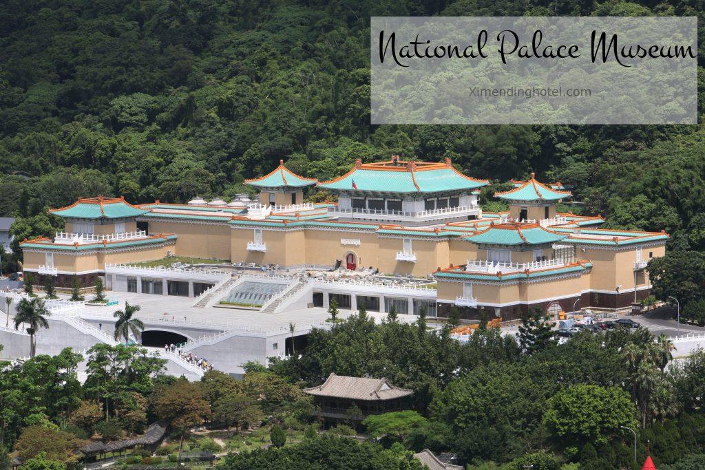 national-palace-museum