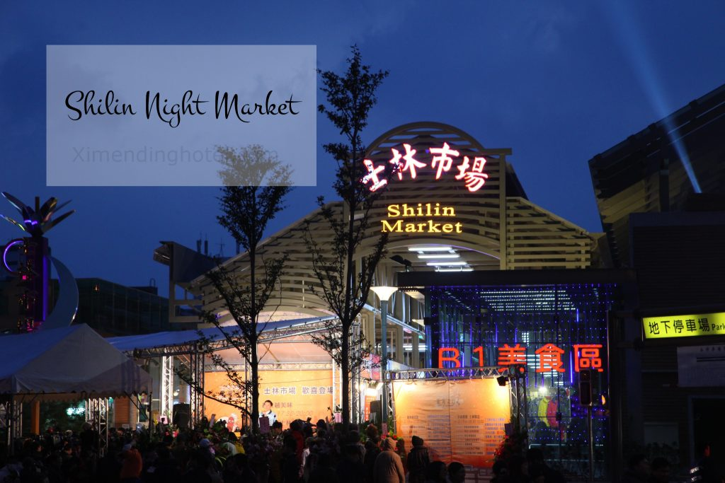 shilin-night-market-tiapei