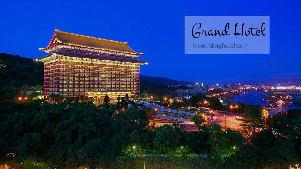 the-grand-hotel-taipei