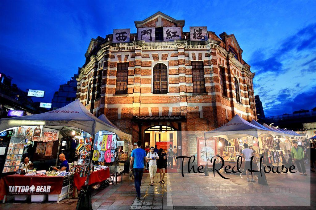 the-red-house-market-taipei