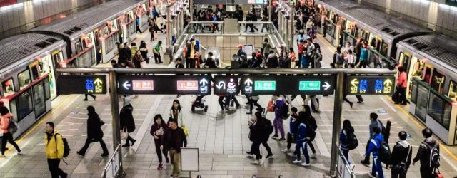 getting to ximending from taoyuan airport Archives
